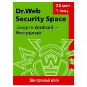 DR.Web Security Space 1 ПК/2 Года