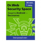 DR.Web Security Space 1 ПК/3 Года